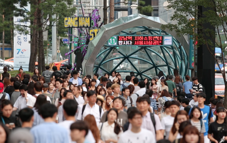 Seoul Stock Footage Available